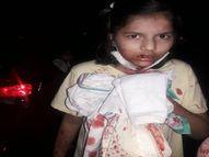 10 फीट तक घिसटती गई कार,पीछे की सीट पर बैठी 12 साल की बच्ची लहूलुहान, मां भी जख्मी|भोपाल,Bhopal - Money Bhaskar