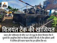 रायपुर में विजयंत टैंक के पास पड़ी थीं शराब की बोतलें और गंदगी; कुछ 'बेवकूफों' ने बदल दी सूरत रायपुर,Raipur - Money Bhaskar