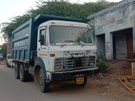 50 टन बजरी का स्टॉक सीज, बजरी से भरा डंपर जब्त कर वसूला 2 लाख का जुर्माना|चौमू,Chomu - Money Bhaskar