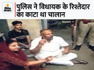 थाने में धरने पर बैठने वालीं विधायक को 90 फीसदी लोगों ने गलत बताया|जयपुर,Jaipur - Money Bhaskar