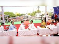 लोकार्पण कार्यक्रम में बुलावे पर भी नहीं आए गहलोत; सचिन को CM बनाने को समर्थकों की नारेबाजी|जयपुर,Jaipur - Money Bhaskar