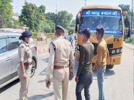 बिना वर्दी, नेम प्लेट बस चलाते मिले चालक, जो वर्दी पहने थे उन पर बैज नहीं था, गाड़ी रोककर पुलिस ने वसूला जुर्माना|ग्वालियर,Gwalior - Money Bhaskar