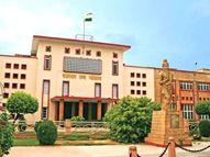 4 महीने में 14 हजार से ज्यादा स्कूलों में करनी होगी कम्प्यूटर शिक्षकों की भर्ती, लंबे समय से पेंडिंग पड़ी भर्ती|जयपुर,Jaipur - Money Bhaskar