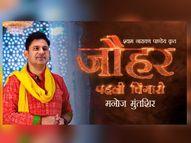बोले- रानी नहीं तो उनकी जौहर चिता की राख माथे पर मलने के लिए, यह झकझोर देगा नागौर,Nagaur - Money Bhaskar