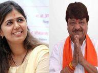 सुबह 11 बजे खकनार पहुंचेंगे कैलाश, दो जन सभाओं को करेंगे संबोधित, पंकजा मुंडे भी होंगे साथ|खंडवा,Khandwa - Money Bhaskar