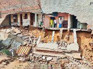 अनजान ड्राइवर चला रहा था जेसीबी, तभी गिरी दीवार: पार्षद एक्सईएन की सफाई- आरोप गलत हैं, यहां तो काम बंद था पटियाला,Patiala - Money Bhaskar