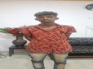 दुर्ग जिला अदालत से पुलिस के सामने से हुआ था फरार, गुरुवार को खुद ही कोतवाली पहुंच गया|भिलाई,Bhilai - Money Bhaskar