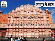 आज फिर बिजली कटौती, यहां रहेगी लाइट गुल, पेट्रोल फिर 36 और डीजल 38 पैसे प्रति लीटर महंगा|जयपुर,Jaipur - Money Bhaskar