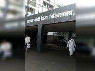 घर से इंदौर के लिए निकला था युवक, उज्जैन से एक अज्ञात ने फोन कर दी सूचना, पेट में दर्द हुआ, मौत|इंदौर,Indore - Money Bhaskar