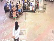 पेट्रोल पंप पर बदमाश ने की ताबड़तोड़ फायरिंग, कई दिन से आ रहे थे धमकी भरे कॉल अजमेर,Ajmer - Money Bhaskar