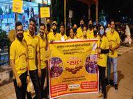 5 हजार से ज्यादा वॉलंटियर्स ढाई लाख जरूरतमंद लोगों की जिंदगी में बिखेरेंगे खुशियां|इंदौर,Indore - Money Bhaskar