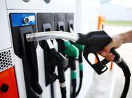 इतिहास में पहली बार जयपुर में 113.74 रुपए पेट्रोल और 104.96 रुपए प्रति लीटर डीजल की पहुंची कीमत जयपुर,Jaipur - Money Bhaskar