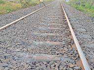 बेपटरी होकर चलती रही मालगाड़ी 4 किमी तक उखड़ी स्लीपर पट्टी, यात्री होते रहे परेशान राजनांदगांव,Rajnandgaon - Money Bhaskar