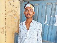 युवक काे सरिये से पीटा, फिर निर्वस्त्र कर बनाया वीडियाे अजमेर,Ajmer - Money Bhaskar