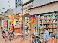 दिवाली पर इस बार छोड़ने होंगे ग्रीन पटाखे, क्योंकि इनसे प्रदूषण कम होता है, बीकानेर में 80 स्थाई दुकानदार, 350 अस्थाई भी मांग रहे लाइसेंस बीकानेर,Bikaner - Money Bhaskar