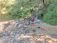 जान हथेली पर लेकर 10 किलोमीटर तक पैदल चले, तब जाकर सुरक्षित स्थान पर पहुंच पाए, 23 को लौटेगा दल|भिलाई,Bhilai - Money Bhaskar