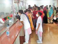 जिला अस्पताल के पैथालॉजी में 10 दिन से नहीं हो रही सीबीसी जांच, निजी लैब जा रहे मरीज|भिलाई,Bhilai - Money Bhaskar