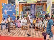 दुर्ग में 58, भिलाई में 55, रिसाली में 50 फीसदी मिलेगी छूट|भिलाई,Bhilai - Money Bhaskar