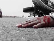 डंपर की चपेट में आने से बाइक सवार घायल, अस्पताल में मौत उदयपुर,Udaipur - Money Bhaskar