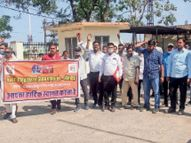 बिजली निगम कर्मचारियाें ने ज्ञापन दिया भीलवाड़ा,Bhilwara - Money Bhaskar