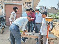 बंशीपुरा से लेकर हाथीखाना रोड तक के एरिया का किया गया सीमांकन|ग्वालियर,Gwalior - Money Bhaskar