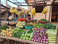 120 रुपए पहुंचे भाव, बाकी सब्जियां भी होने लगी महंगी; लोग परेशान राजस्थान,Rajasthan - Money Bhaskar