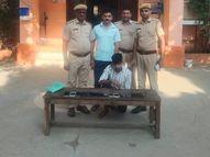 पुलिस के हत्थे चढ़ा मोबाइल लुटेरा, लूट के मोबाइल भी बरामद, अकेले ही वारदात को देता था अंजाम भीलवाड़ा,Bhilwara - Money Bhaskar