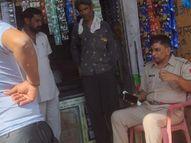 घर लौट रहे किराणा व्यापारी का रास्ता रोका, पिस्तौल की नोक पर 23 हजार लुटे, कस्बे में दहशत भीलवाड़ा,Bhilwara - Money Bhaskar