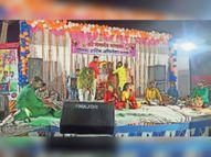 भजन संध्या, लाल लंगाेटाे हाथ में साेटाे, थारी जय हाे पवन कुमार|बागली,Bagli - Money Bhaskar