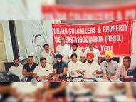 दिवाली तक मांगें न मानी तो कामकाज बंद कर दफ्तरों को ताले लगा कर चाबियां मुख्यमंत्री को सौंपने की दी चेतावनी|लुधियाना,Ludhiana - Money Bhaskar