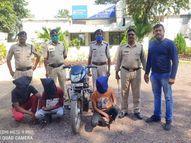 डिलीवरी ब्वॉय से लूट करने वाले तीन आरोपी गिरफ्तार, मोबाइल, नगदी व बाइक जब्त|भिलाई,Bhilai - Money Bhaskar