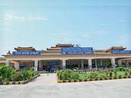 गया में होगा बिहार और झारखंड का पहला इंटरनेशनल एयरपोर्ट गया,Gaya - Money Bhaskar