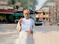 देश की रक्षा में 4 बेटों को सौंपने वाले पिता को धमकी गया,Gaya - Money Bhaskar