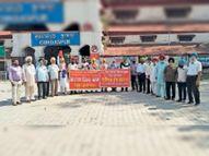 गुरदासपुर रेलवे स्टेशन में किसानों के पक्के मोर्चे पर 303वें जत्थे ने रखी भूख हड़ताल गुरदासपुर,Gurdaspur - Money Bhaskar