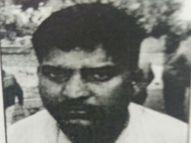 रायपुर कोर्ट में हत्या के आरोपी को पेशी के लिए लाया गया, टॉयलेट जाने के बहाने भागा|रायपुर,Raipur - Money Bhaskar