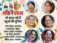 मिलिए मॉडर्न सास से, जो बना रही हैं बहू का व्रत खुशहाल और आसान रिलेशनशिप,Relationship - Money Bhaskar