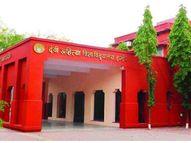 वेबसाइट से जुड़ेंगे एफिलिएटेड सारे कॉलेज, डेवलपमेंट प्लान बनाकर देगी यूनिवर्सिटी|इंदौर,Indore - Money Bhaskar
