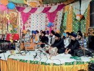 संत बाबा हजारा सिंह जी छोटे घुम्मन वाले की 32वीं बरसी गुरमति समागम करवाकर श्रद्धापूर्वक मनाई कादियां,Kadiya - Money Bhaskar