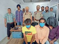 दिन में बंद कोठी के मेन गेट के आगे ईंट या फंसा देते थे कागज, रात में वैसे ही मिले तो करते थे चोरी, 3 गिरफ्तार|जालंधर,Jalandhar - Money Bhaskar
