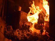 कोक ओवन के पीवीसीपी प्लांट में लगी आग, 3 दिन उत्पादन ठप|भिलाई,Bhilai - Money Bhaskar