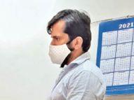 9 में से 7 दलाल पेश, एक को भेजा जेल, माना 200 करोड़ से ज्यादा की प्रॉपर्टी बेची डायरी पर|इंदौर,Indore - Money Bhaskar
