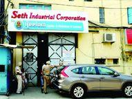 नीलम साइकिल समेत 4 कंपनियों के 30 ठिकानों पर आईटी की रेड|लुधियाना,Ludhiana - Money Bhaskar