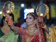 150 से ज्यादा महिलाओं ने एक साथ की पूजा, चौथ क्वीन का टाइटल भी दिया|जयपुर,Jaipur - Money Bhaskar