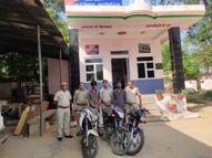 मुखबिर की सूचना पर 2 वाहन चोरों को किया गिरफ्तार, निशानदेही पर चोरी की 3 बाइक बरामद|करौली,Karauli - Money Bhaskar