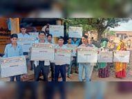 मूलनिवासी मीना समाज के राज्य स्तरीय प्रतिभा सम्मान समारोह 7 को, सहभागिता बढ़ाने के लिए संपर्क किया|करौली,Karauli - Money Bhaskar