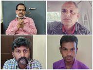 बेमेतरा के एग्जीक्यूटिव इंजीनियर, सूरजपुर में स्कूल प्रिंसिपल और दुर्ग में पटवारी सहित 2 गिरफ्तार दुर्ग,Durg - Money Bhaskar