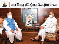 घंटे भर की मुलाकात को मंत्रिमंडल विस्तार और राजनीतिक नियुक्तियों से जोड़कर देखा जा रहा है|जयपुर,Jaipur - Money Bhaskar
