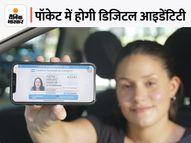 Digi Locker और M-Parivahan App में ड्राइविंग लाइसेंस और रजिस्ट्रेशन सर्टिफिकेट को माना जाए डिजिटल आईडेंटिटी|जयपुर,Jaipur - Money Bhaskar