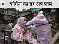 CM बोले- यह पुराने वैरिएंट से भी ज्यादा तेज और खतरनाक, केंद्र जल्द जारी करे SOP|जयपुर,Jaipur - Money Bhaskar