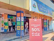 सस्ती दवा की दुकानों में दर्द और बुखार की 10 गोलियां 28.35 रुपए में बिक रही, बाजार में यही 23 रु. में मिल रही भिलाई,Bhilai - Money Bhaskar